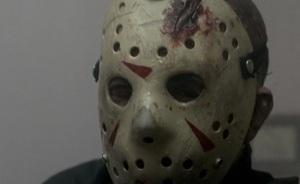 Jason 4